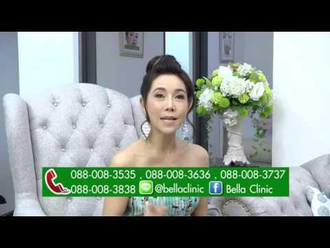 Bella Clinic
