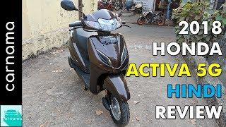 2018 honda Activa 5g review & top speed - badass tech
