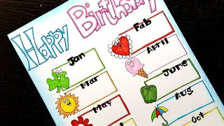 Birthday Chart Ideas for School Projects | Classroom decoration