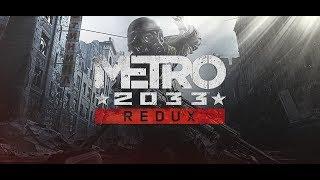 Прохождение Метро 2033 #3