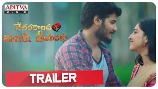 Devarakondalo Vijay Premakatha Trailer