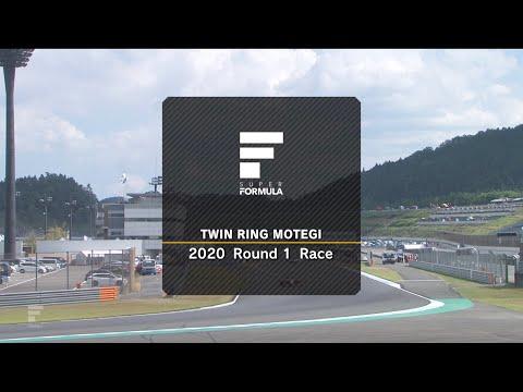【ハイライト動画】平川亮が優勝したスーパーフォーミュラ第1戦 ツインリングもてぎ 決勝レースダイジェスト動画