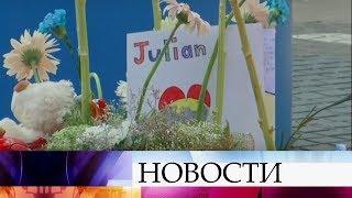 В Барселоне прошла траурная церемония в память о жертвах терактов.