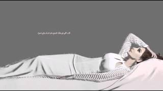 اغاني حصرية Elissa … Wagat Alby - Lyrics  اليسا … وجعت قلبي - كلمات تحميل MP3