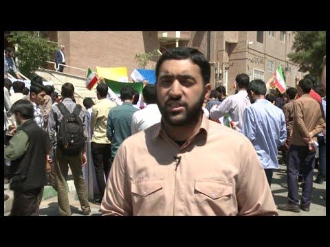 العرب اليوم - شاهد:مئات الطلاب في إيران ينظّمون مظاهرات