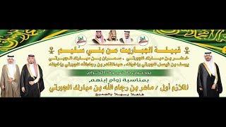 قصيدة الشاعر راضي الفقيه في حفل زواج الملازم أول ماهر بن رجاءالله بن مبارك الجبرتي