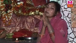 Narender Balhara : Shitla Mata Ka Chamatkar 6 | Navrat Special Mata Bhajan