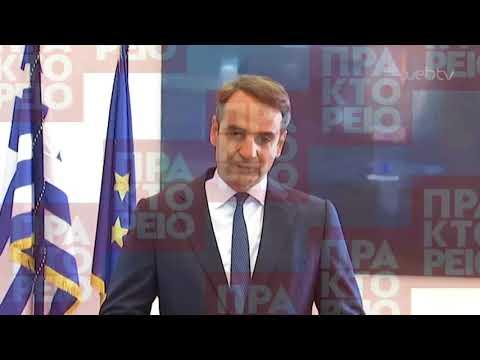 Κ. Μητσοτάκης: Οι εκλογές είναι η μοναδική διέξοδος για να προχωρήσει η Ελλάδα μπροστά