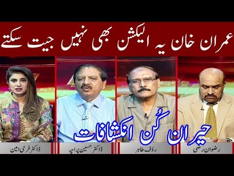 Debate On News | 18 July 2018 | Kohenoor News Pakistan