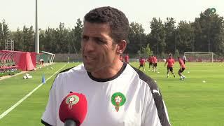 المنتخب الوطني لأقل من 23 سنة يستعد لبطولة شمال افريقيا
