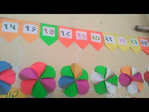 Kumbhan K V pragna varg - смотреть онлайн на Hah Life