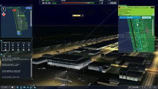 ぼくは航空管制官4 セントレア STAGE8 RANK-S