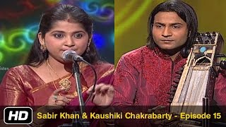 Kaushiki Chakraborty   Sabir Khan Sarangi   Raag Gurjari Todi Mishra Maand   Hindustani Classical