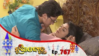 Nua Bohu | Full Ep 767 | 31st Dec 2019 | Odia Serial – TarangTV