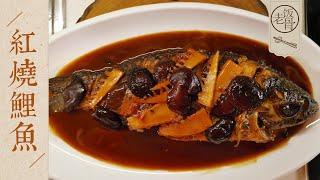 【国宴大师•红烧鲤鱼】名震京城大厨珍贵回顾,史上唯一正版开国第一宴不容错过!