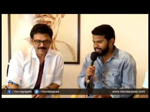 Aatagadara Shiva Movie Song Launch By Venkatesh