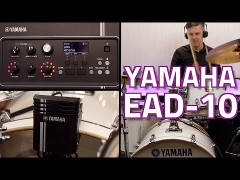 JUST ANNOUNCED!!! Yamaha EAD-10 Electronic Acoustic Drums – Demo Review