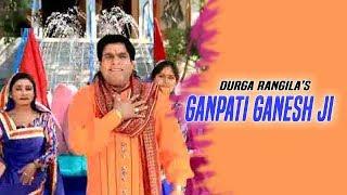 Durga Rangila   New Song 2018   Ganpati Ganesh Ji