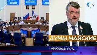 Депутаты областной думы исключили из программы капремонта дома, в которых менее пяти квартир