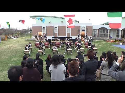 大和保育園和太鼓演奏    エンディング
