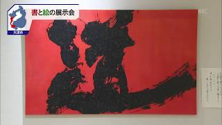 7月6日 びわ湖放送ニュース