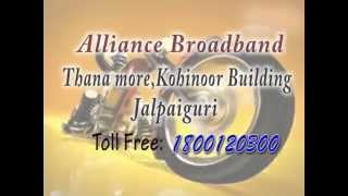 preview picture of video 'Jalpaiguri Alliance Broadband AD'