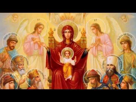 ПОХВАЛА ПРЕСВЯТОЙ БОГОРОДИЦЕ. СУББОТА АКАФИСТА