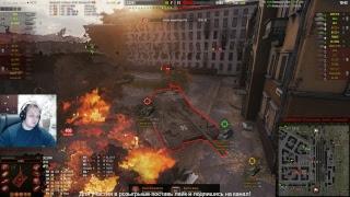НОВЫЙ ПАТЧ ТАНКИ 1.0 УЖЕ НА ОСНОВЕ! НОВАЯ СУПЕР ГРАФИКА, БУДЕТ ЛИ ЛАГАТЬ WOT 1.0? World of Tanks