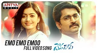 Emo Emo Emoo  Song Lyrics from Devadas - Nagarjuna, Nani