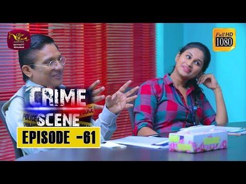 Crime Scene - ක්රයිම් සීන්   Episode -61   2019-02-07   Rupavahini TeleDrama