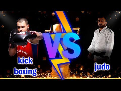judo vs kickboxing