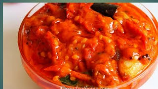 టమాట నిల్వ పచ్చడి || tomota pickle || tomota pickle for one month || tomota recepies ||