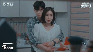 Kore Klipleri | İçime Atıyorum Aşk (MİX)