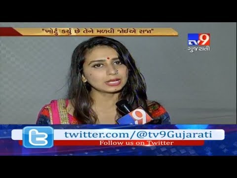 Gujarati folk singer Kinjal Dave's statement over #MeToo movement- Tv9