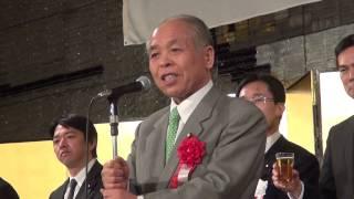 細野派パーティーで鈴木宗男さんが挨拶20150216