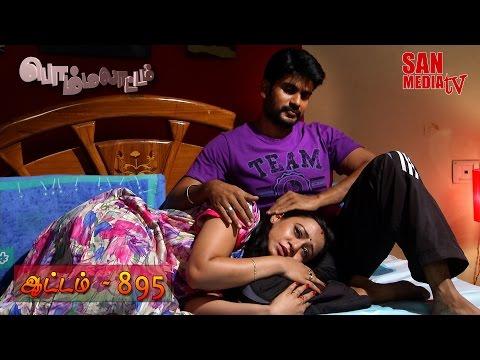 Nadodi Mannan Tamil Full Movie | MGR | Bhanumathi | Saroja Devi | Pyramid Movies