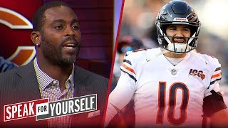Michael Vick thinks Chicago benching Trubisky would ruin his career | NFL | SPEAK FOR YOURSELF