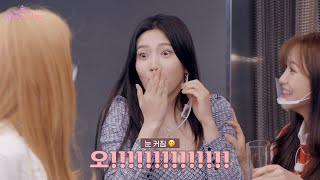 ✨🏰Queendom Restaurant🍽✨ EP. 01ㅣTo. 최강 RV팀💖