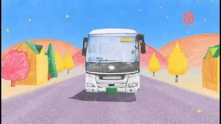 福島観光自動車TVCM