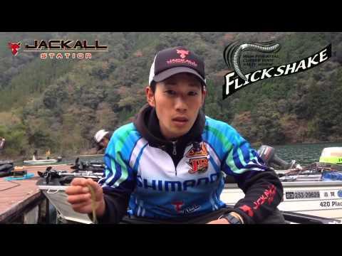 早野剛史 JB TOP50七色ダム戦を振り返る。