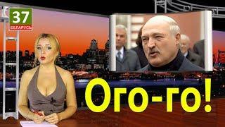 Лукашенко заявил, что может 10-12 сразу! Главные новости Беларуси. ПАРОДИЯ #6