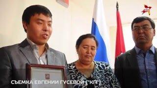 Мэр Москвы наградил спасших женщину на станции метро «Красносельская»