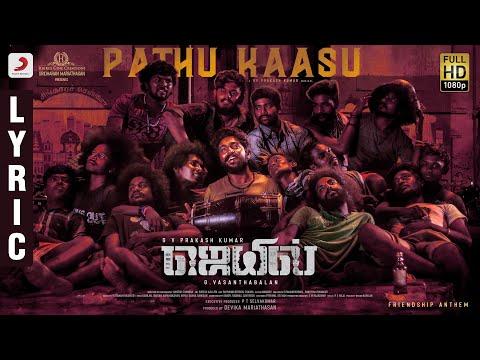 Jail - Pathu Kaasu Lyric