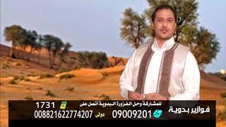 فزورة رقم ( 19 ) غناء الفنان / خالد بو علام .. ألحان الموسيقار الكبير د / جويده الطلخاوى ..
