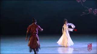 Chinese Classical Dance Drama - Yanhua Yileng