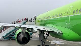 Взлет в туман А321 S7 Airlines из Домодедово