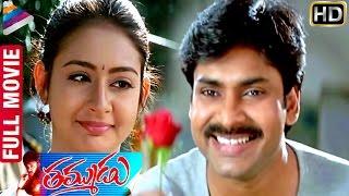 Thammudu Telugu Full Movie HD  W/Subtitles  Pawan Kalyan  Preeti Jhangiani  Telugu Filmnagar