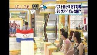 Presentando a Paraguay en Japón