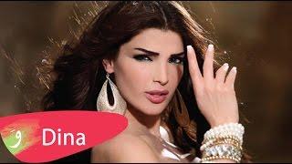Dina Hayek - Sehr El Gharam ( Audio ) / دينا حايك - سحر الغرام