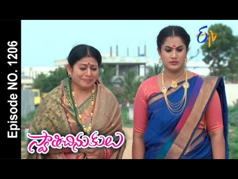 Swathi Chinukulu | 15th  July 2017| Full Episode No 1206| ETV Telugu